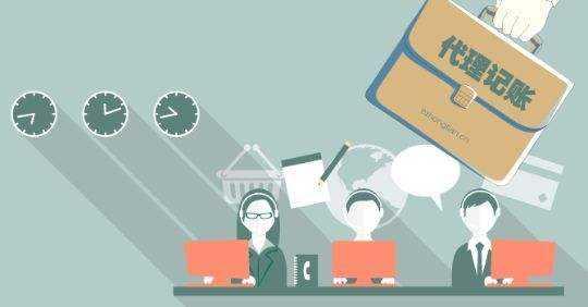 杨浦区代理记账优势详情咨询电话