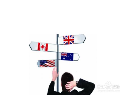 虹口区加拿大留学值得信赖专业承接