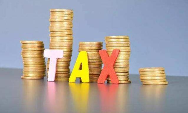 怀柔区税收代理铸造辉煌详细解读