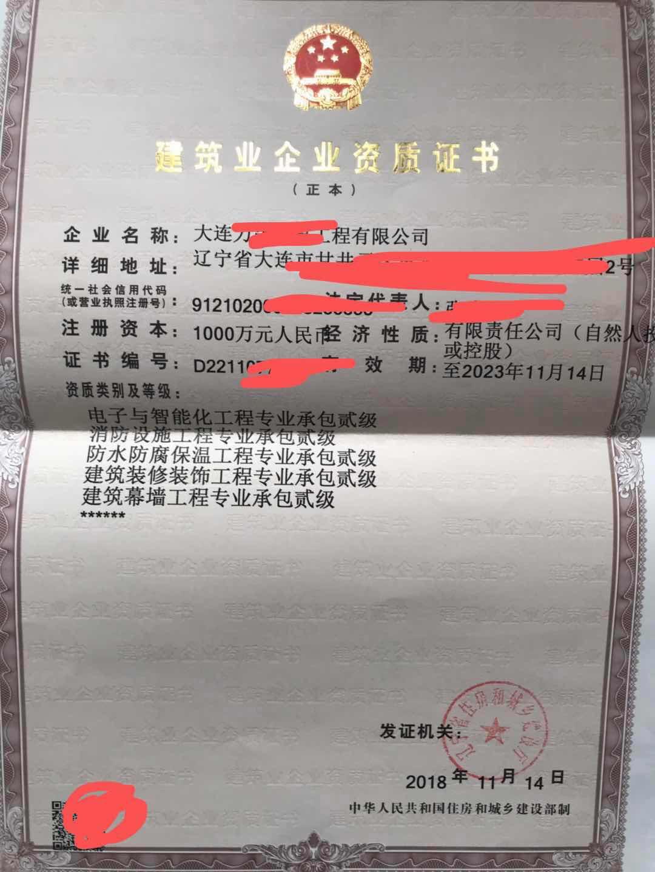 徐汇区古建筑工程专业承包二级资质办理免费咨询